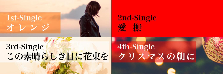 2019-Singles